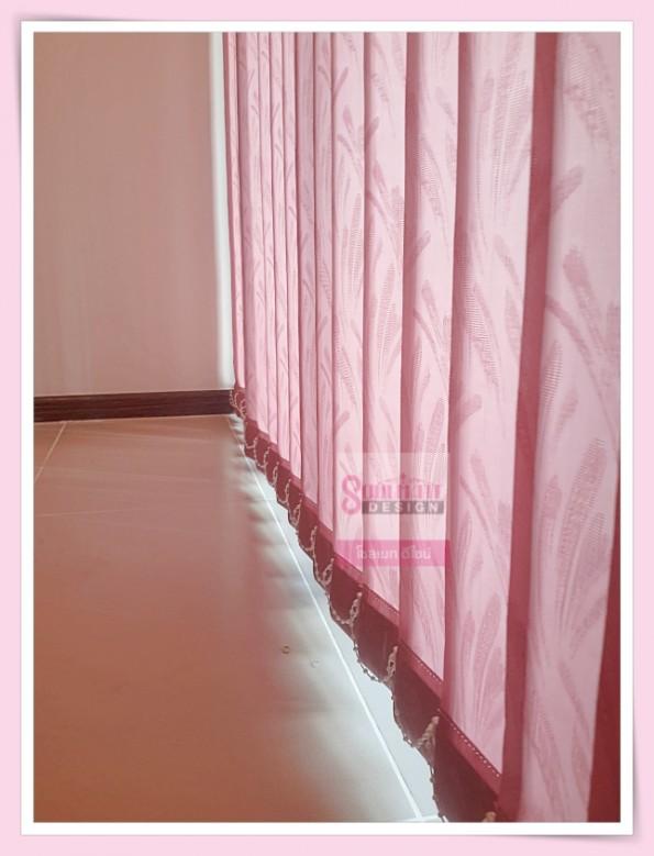 ผ้าม่าน และ ม่านปรับแสงที่ เดอะ เบส พาร์คเวสต์ - สุขุมวิท 77