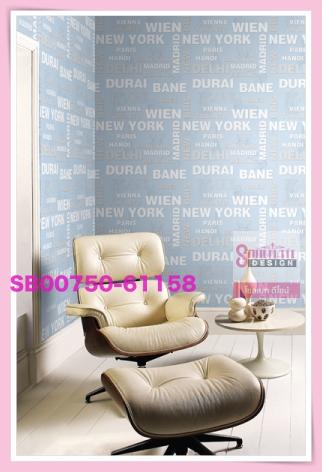 batch_CD-8703