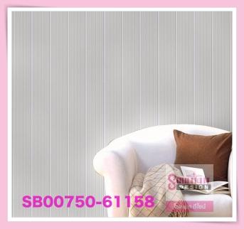 batch_CQ-4602