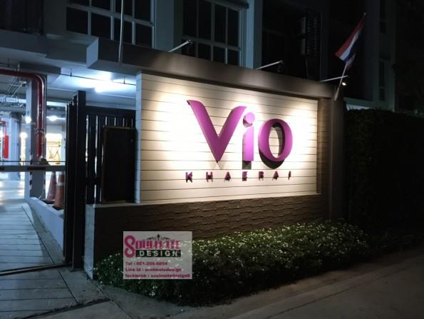โครงการ Vio แคราย คอนโด8 ชั้น ทำเลอยู่ติดกันกับจุดขึ้นลงรถไฟฟ้า สถานีศูนย์ราชการนนทบุรี